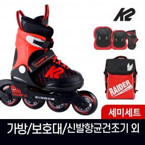 K2 챔프 보이 어린이 아동 인라인 스케이트+가방+보호대 신발항균건조기 휠커버 외 이미지
