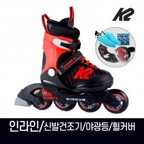 K2 챔프 보이 어린이 아동 인라인 스케이트 신발항균건조기 휠커버 외 이미지