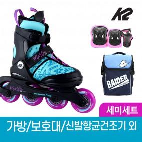 K2 마리 프로 오션 어린이 아동 인라인 스케이트+가방+보호대 신발항균건조기 휠커버 외 이미지