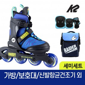 K2 레이더 프로 스카이 어린이 아동 인라인 스케이트+가방+보호대 신발항균건조기 휠커버 외 이미지