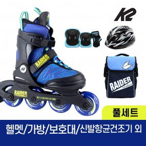K2 레이더 프로 스카이 어린이 아동 인라인 스케이트+가방+보호대+헬멧+신발항균건조기 휠커버 외 이미지