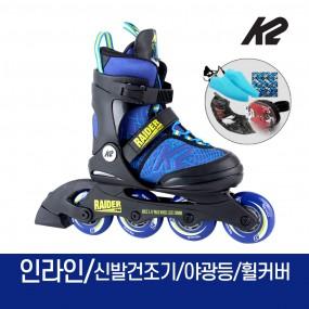 K2 레이더 프로 스카이 어린이 아동 인라인 스케이트 신발항균건조기 휠커버 외 이미지