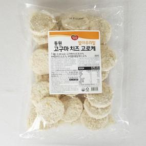 동원 발아 우리밀 고구마 치즈 고로케 1kg 이미지