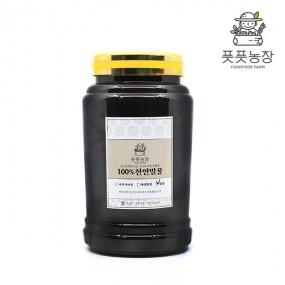 [풋풋농장 강원규] 천연 밤꿀(플라스틱통) 2.4kg 이미지