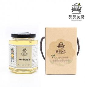 [풋풋농장 강원규] 천연 아카시아꿀 / 선물용(유리병) 350g 이미지