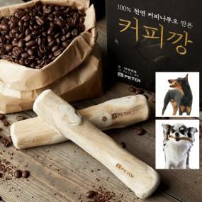 페토이 강아지 우드스틱 커피깡 커피나무 100% / 강아지장난감 / 사이즈 선택1 이미지