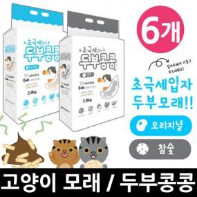 아로펫 초극세입자 고양이모래 두부콩콩 7L × 6개(1박스) - 오리지널/참숯 이미지