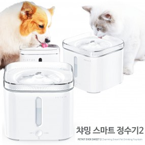 허글 펫킷 챠밍 스마트 강아지 고양이 정수기 ver.2 이미지
