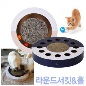 허글 펫데이즈 고양이 스크래쳐 장난감 - 라운드 서킷 & 홀 / 고양이장난감 이미지