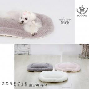 도그포즈 뽀글이 강아지 고양이 방석 / 강아지쿠션 이미지