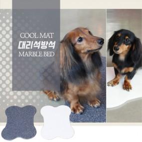 착한돌 강아지 고양이 대리석 방석 / 쿨방석 이미지