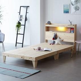 소나무 원목 침대 SS (LED마루형) OT066 이미지