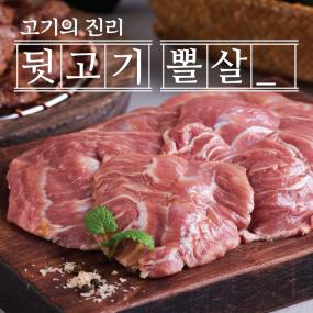 [추억의 뒷고기] 특수부위 쫄깃한 맛이 일품은 뽈살_300g 이미지