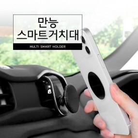 [커먼하우스] 1초 탈부착 차량용 만능 스마트 휴대폰 거치대 (송풍구/자석거치대) 이미지