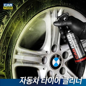 [카픽서] 초강력 광택효과! 자동차 타이어 클리너 (광택코팅제/휠타이어세정제/세차용품) 이미지