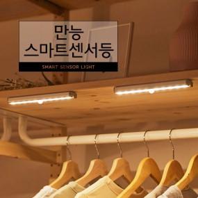[커먼하우스] 간편설치 자동감지 스마트 LED 센서등 1개입 (현관/베란다/화장실/신발장/셀프인테리어) 이미지