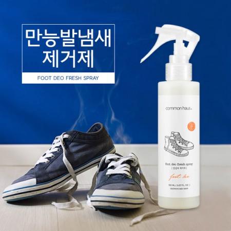 [커먼하우스] 세균번식방지 만능 발냄새제거제 150ml (발냄새스프레이/신발냄새/운동화/구두) 이미지