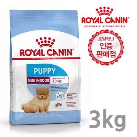 로얄캐닌 미니인도어 퍼피 강아지사료 3kg