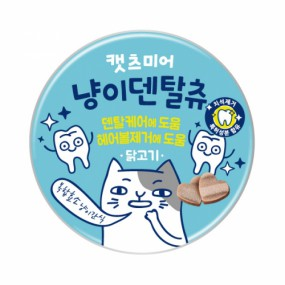 냥이덴탈츄 고양이 덴탈케어 헤어볼케어 간식 닭고기맛 이미지