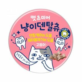 냥이덴탈츄 고양이 덴탈케어 헤어볼케어 간식 고등어맛 이미지