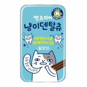 냥이덴탈츄 고양이 덴탈케어 헤어볼케어 간식 닭고기맛 스틱형 이미지