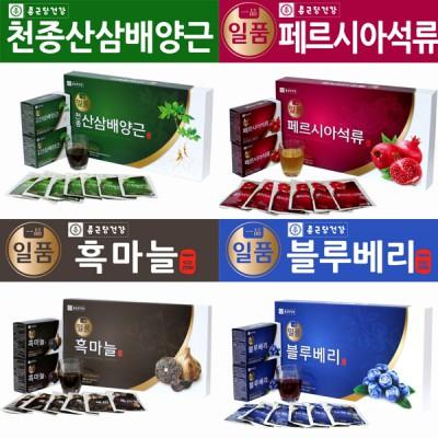 [추석PICK] [종근당건강] 일품 선물세트 70ml 30포 (쇼핑백포함) 산삼배양근/페르시아석류/흑마늘/블루베리 택1