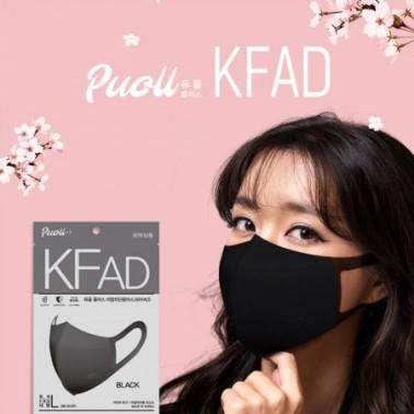 [정오의 특가] 퓨올플러스 KF-AD 3D 입체형 마스크(넓은 귀끈) 대형 50매/100매 (화이트/블랙) 이미지
