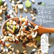 [상생촌] 유기농마을 유기농 무농약 쌀 오색잡곡 1kg 이미지