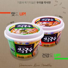 [왕의창고] 그린맥스 국산쌀국수 얼큰한 해물/멸치맛 92g*30입/1박스 무료배송! 이미지