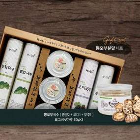 [왕의창고] 건강한 맛 친환경 국수면세트+표고버섯조미료 세트(4종7입) 1.78kg (뽕입국수2+오디국수1+부추국수1+표고분말60g*3) 이미지