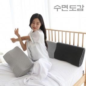 [수면도감] 메모리폼 경추 베개 이미지