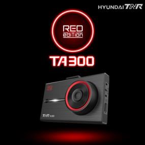 [현대티앤알] FULL HD 2채널 블랙박스 TA300 32G 이미지