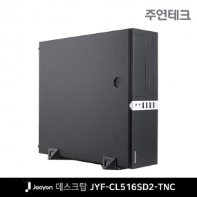 주연테크 슬림 데스크탑 JYF-CL516SD2-TNC /i5-10400 /DDR4 16G /H410M /SSD 500G 이미지
