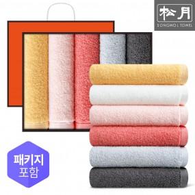 송월 고중량 코마사 컬러칩 호텔수건 5매 선물세트 이미지