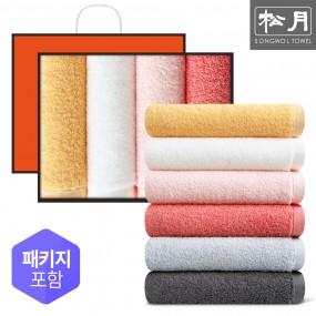 송월 고중량 코마사 컬러칩 호텔수건 4매 선물세트 이미지