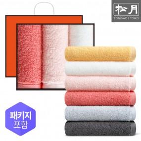 송월 고중량 코마사 컬러칩 호텔수건 3매 선물세트 이미지