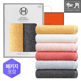 송월 고중량 코마사 컬러칩 호텔수건 2매 선물세트 이미지