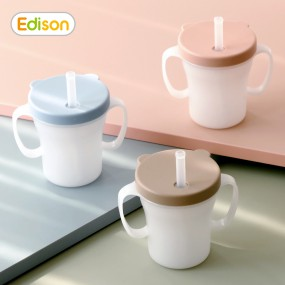 [에디슨]유아 아기 흘림방지 베이비 빨대컵 물컵 이미지