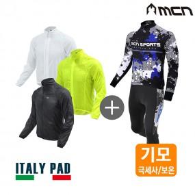 MCN 멀린 겨울자전거옷세트 자켓+기모져지+기모바지 이미지