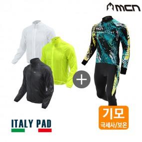 MCN 란슬롯 겨울자전거옷세트 자켓+기모져지+기모바지 이미지