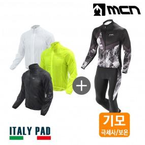 MCN 그리세우스 겨울자전거옷세트 자켓+기모져지+바지 이미지