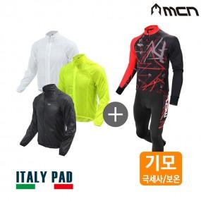 MCN 갤러해드 겨울자전거옷세트 자켓+기모져지+바지 이미지