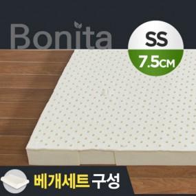 보니타 천연라텍스 매트리스 7.5cm SS+(전용커버 1cm)+ 베게 대형 1P 이미지