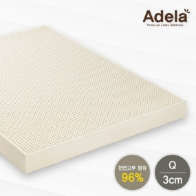 아델라 천연라텍스 매트리스 3cm Q+(전용커버 1cm) 이미지