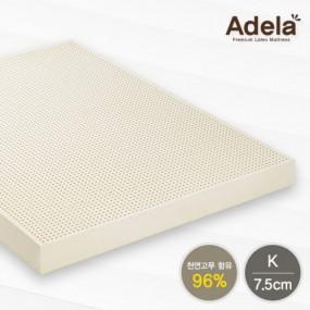 아델라 천연라텍스 매트리스 7.5cm K+(전용커버 1cm) 이미지