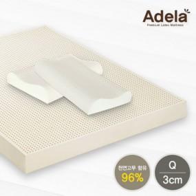 아델라 천연라텍스 매트리스 3cm Q+(전용커버 1cm)+ 베게 대형 2P 이미지
