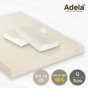 아델라 천연라텍스 매트리스 5cm Q+(전용커버 1cm)+ 베게 대형 2P 이미지