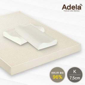 아델라 천연라텍스 매트리스 7.5cm K+(전용커버 1cm)+ 베게 대형 2P 이미지