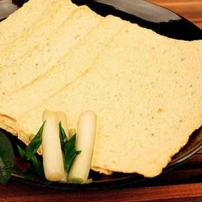 [미보부산어묵] 맛있는 냉장 어묵 진사각 240g 이미지