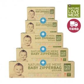 [네이쳐러브메레공식] 아기 향균 지퍼백 미니~특대형까지 1팩씩 총75매! 이미지